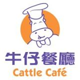Cattle Cafe Banner